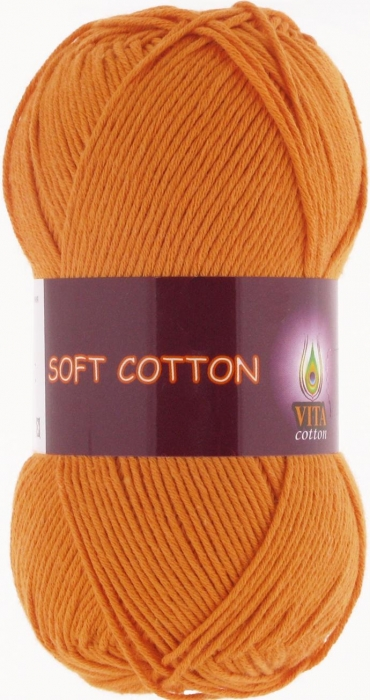 Soft Cotton 1804, тыква