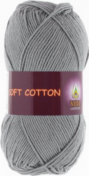 Soft Cotton 1812, серый