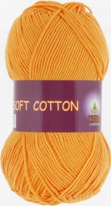 Soft Cotton 1829, желток